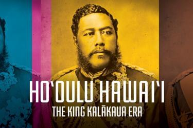 Ho'oulu Hawaii