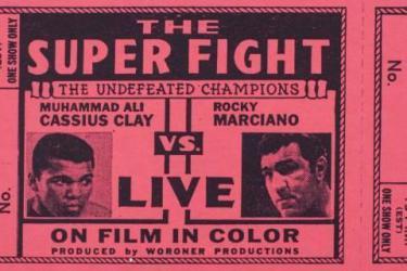 Photo of Vogan Super Fight Ticket