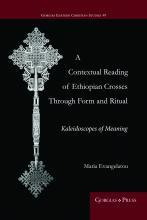 Evangelatou Ethiopian book front cover